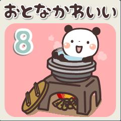 [LINEスタンプ] ぱんだの大人かわいいスタンプ8 家族連絡