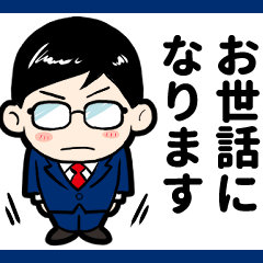 [LINEスタンプ] SD七三サラリーマン敬語