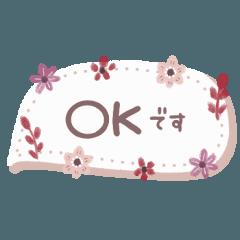 [LINEスタンプ] ♡動く✳︎お花のコンパクトスタンプ♡