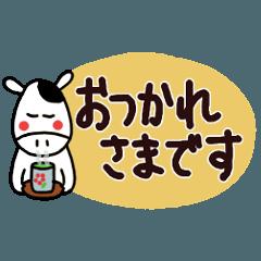[LINEスタンプ] ほのぼの猫牛鳥さんの敬語(大きな文字)