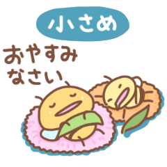 [LINEスタンプ] ハチさんの日々色々