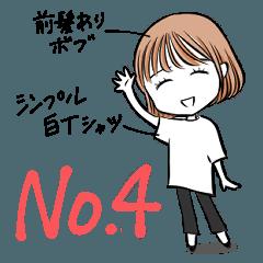 [LINEスタンプ] 毎日使える★白T×前髪ありボブちゃん