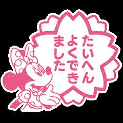 [LINEスタンプ] ミッキー&フレンズ(ハンコ風)