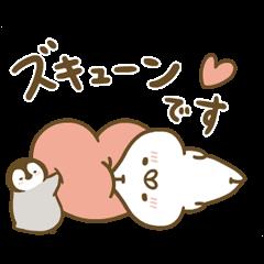 [LINEスタンプ] ねこぺん日和ゆる敬語スタンプ