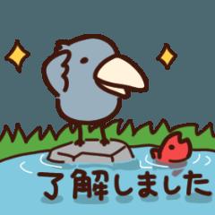 [LINEスタンプ] ハシビロコウの日々色々2