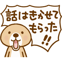 [LINEスタンプ] 動け!突撃!ラッコさん9