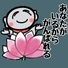 [LINEスタンプ] お地蔵さまの四季 前向き言葉3