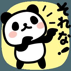 [LINEスタンプ] 動く♪ぶなんなパンダ