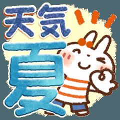 [LINEスタンプ] 夏・天気✨【白うさぎ&時々インコ】