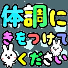 [LINEスタンプ] ▷くるくるデカ文字♡敬語ウサギ