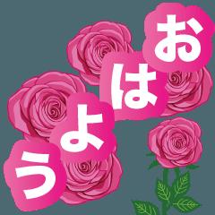 [LINEスタンプ] 【 動く あいさつ 花 】