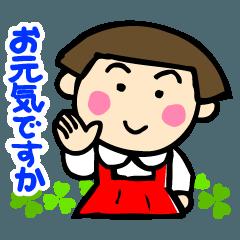 [LINEスタンプ] 昭和ガール8 挨拶編