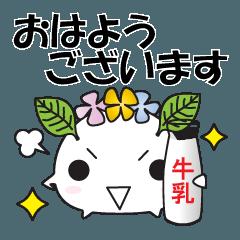 [LINEスタンプ] デカ文字「紫陽花ラビット」