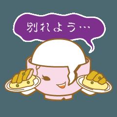 [LINEスタンプ] TBS金曜ドラマ「リコカツ」