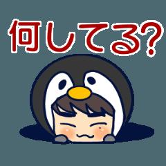 [LINEスタンプ] ペンギンスタイルほのぼの男子