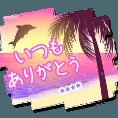[LINEスタンプ] カスタム◆大人のビーチリゾートスタンプ3