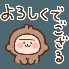 [LINEスタンプ] もんちぃの武士語