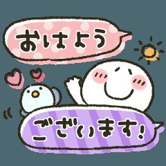 [LINEスタンプ] まるぴ★動くスタンプ