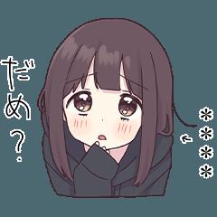 [LINEスタンプ] くるみちゃん。16.5(カスタム)