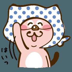 [LINEスタンプ] ほっかむりにゃん1〜日常〜