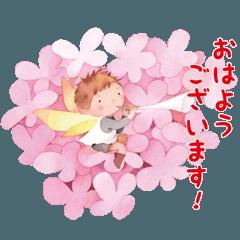 [LINEスタンプ] 永田萠 毎日使える大人の敬語と丁寧語