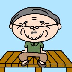 [LINEスタンプ] ほがらかおじいちゃん
