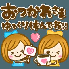 [LINEスタンプ] 大人可愛い♡GIRLスタンプ