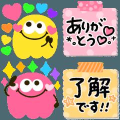 [LINEスタンプ] カラフルモンスター♡かわいいメモ