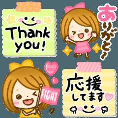 [LINEスタンプ] 毎日かわいい♡GIRL敬語メモ