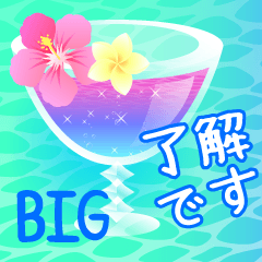 [LINEスタンプ] BIG★大人のビーチリゾートスタンプ4★敬語