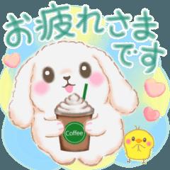 [LINEスタンプ] Babyうさぎさん「お仕事・敬語編」