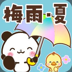 [LINEスタンプ] パンダ&ひよこ 梅雨・夏