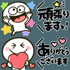 [LINEスタンプ] 伝わるリアクションmix♡ちょこんと敬語
