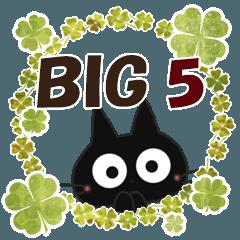[LINEスタンプ] 黒ねこのBIGなお便り・5