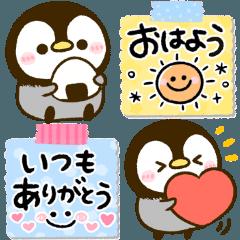 [LINEスタンプ] 毎日ぺんぺん♡敬語メモ