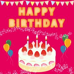 [LINEスタンプ] お誕生日 おめでとう お祝い ケーキ ②