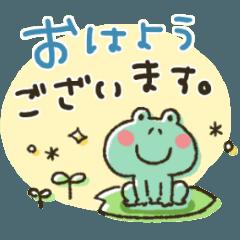 [LINEスタンプ] シンプル★梅雨と夏