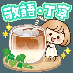 [LINEスタンプ] おかっぱ女子【敬語・丁寧語】