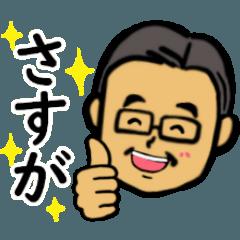 [LINEスタンプ] 笑顔の中高年11 あいづち編
